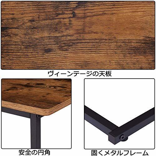 在庫処分価格!!色ヴィンテージ EKNITEY サイドテーブル ソファ ナイトテーブル コ字型 広い天板 パソコン コーヒーテーブ_画像6