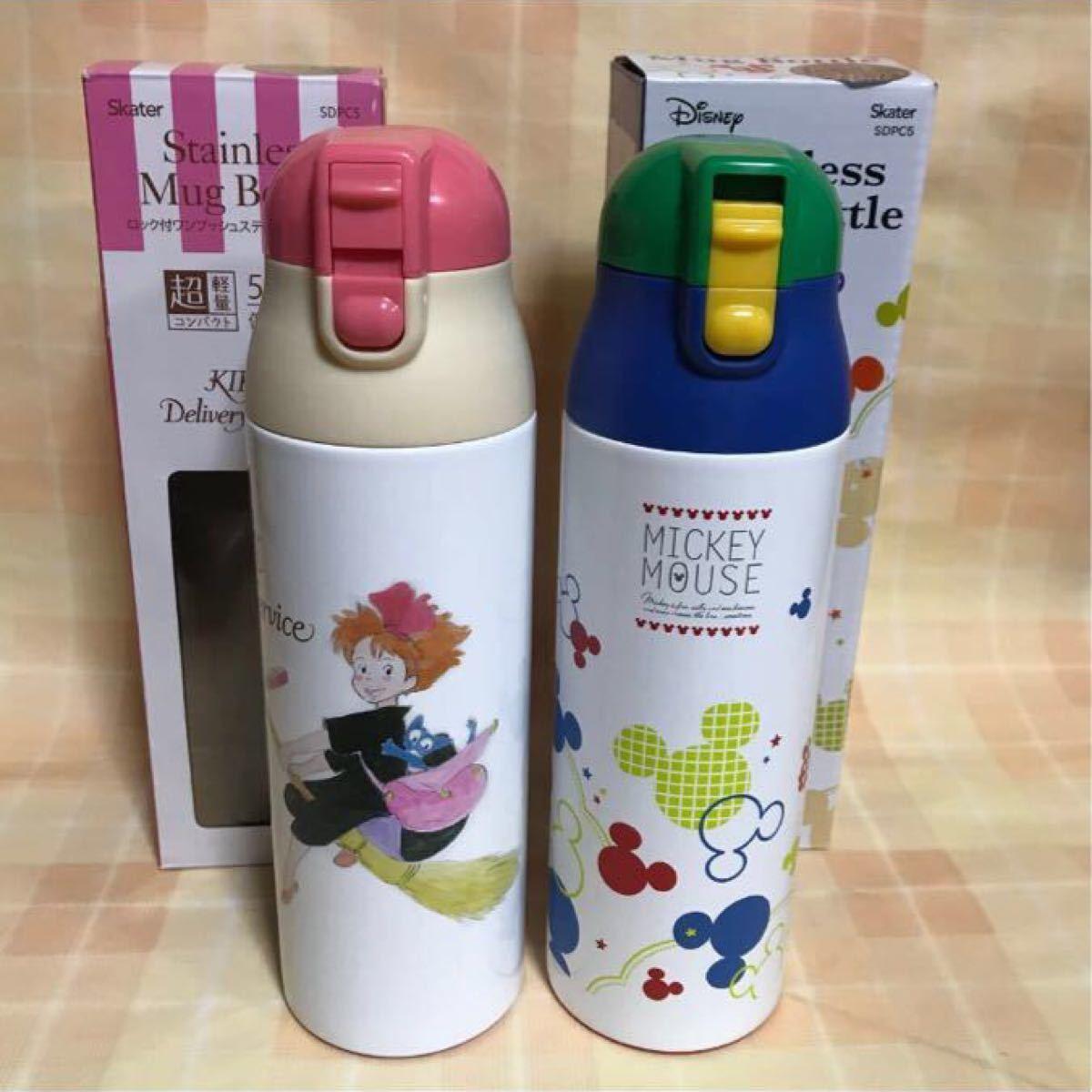 新品★2本★ミッキー★スヌーピー ロック付ステンレスマグボトル500ml