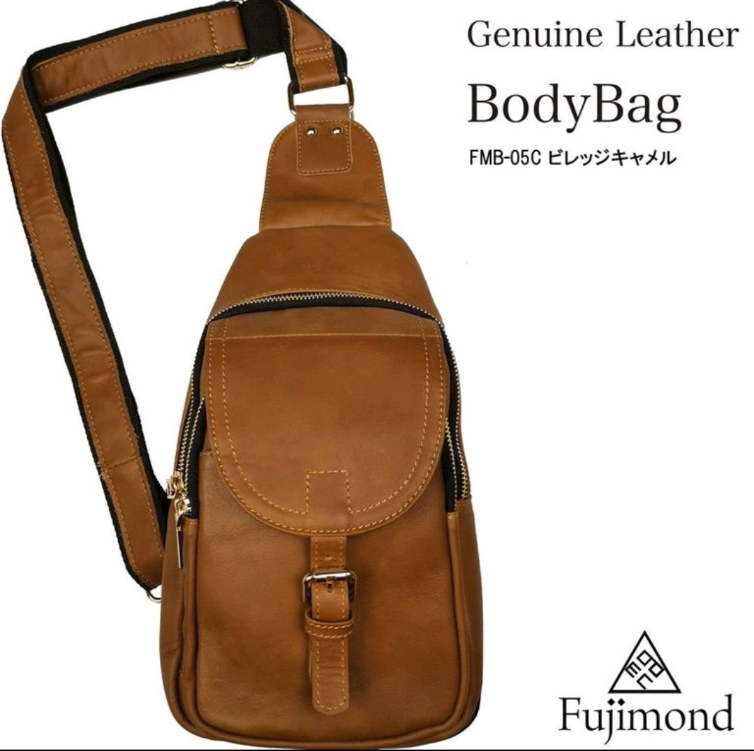 Fujimond 本革 ボディバッグ ワンショルダーバッグ ショルダーバッグ 斜め掛けバッグ メンズバッグ 高品質
