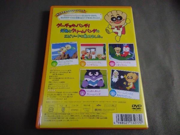 DVD それいけ!アンパンマン だいすきキャラクターシリーズ/クリームパンダ「クリームパンダとおもちゃてんし」_画像2