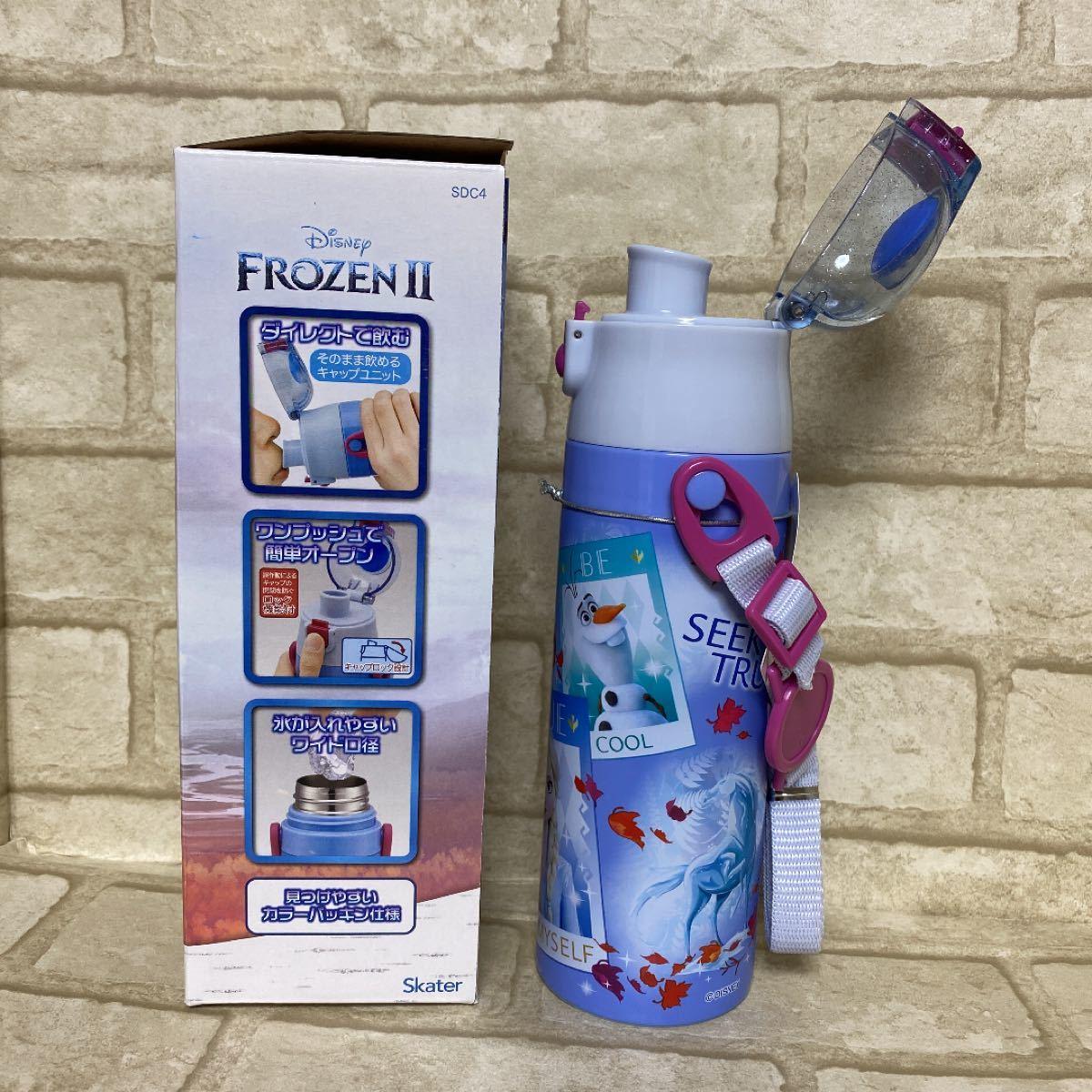 新品 送料込み 超軽量 アナ雪2 ダイレクトステンレスボトル水筒470ml