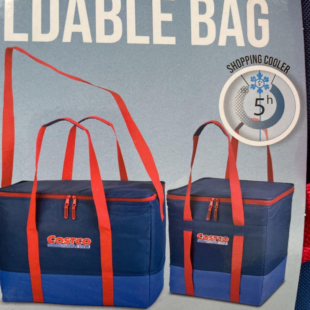 コストコ 保冷バッグ クーラーバッグ COSTCO エコバッグ ショッピングバッグ 保冷 大容量