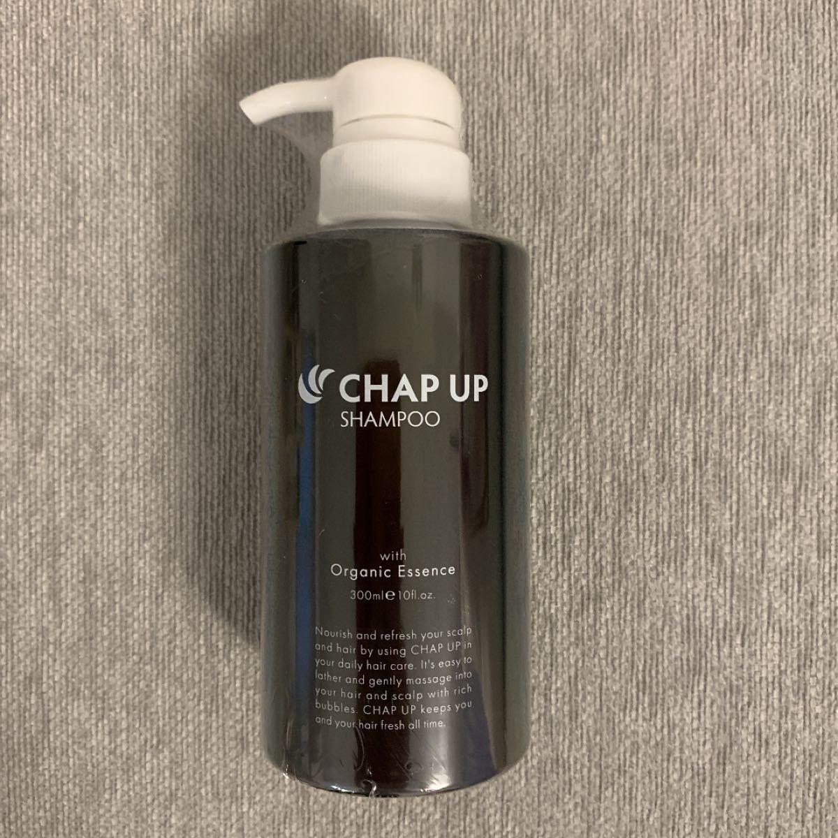 チャップアップシャンプー  300ml