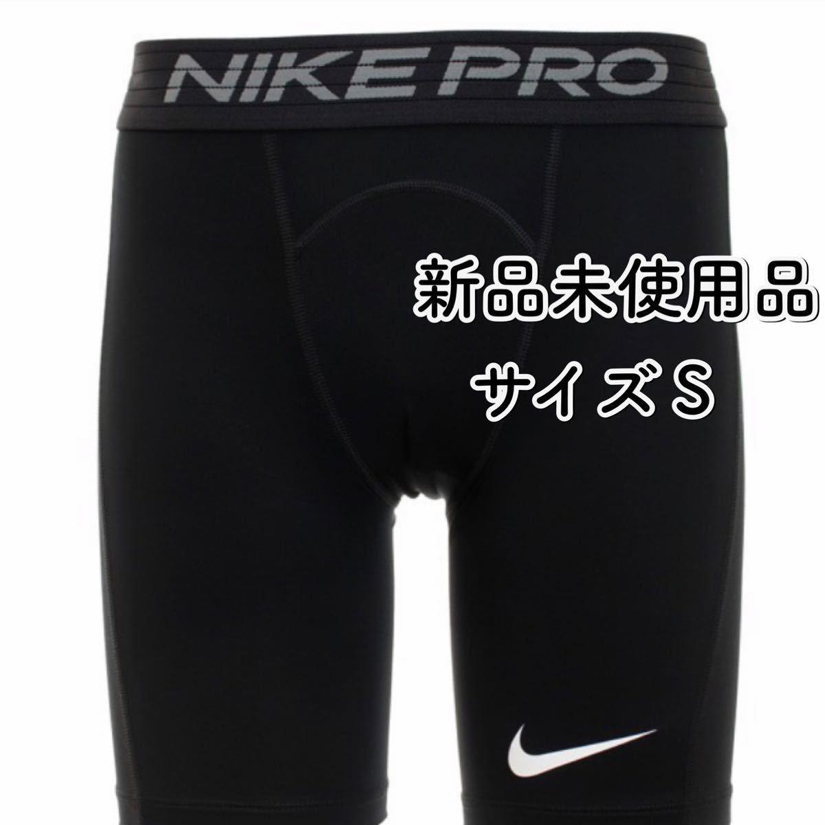 ナイキ NIKE PRO コンプレッション ショートタイツ メンズS BV5636