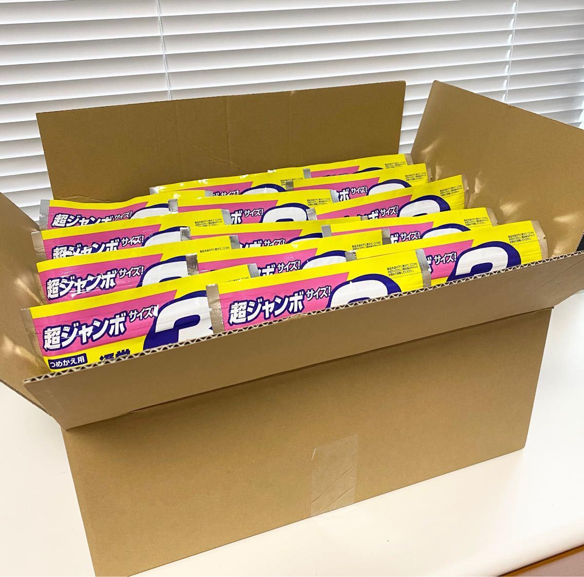 アリエールBIOジェルボール部屋干し用 つめかえ超ジャンボサイズ 洗濯洗剤(46個入*14袋セット)
