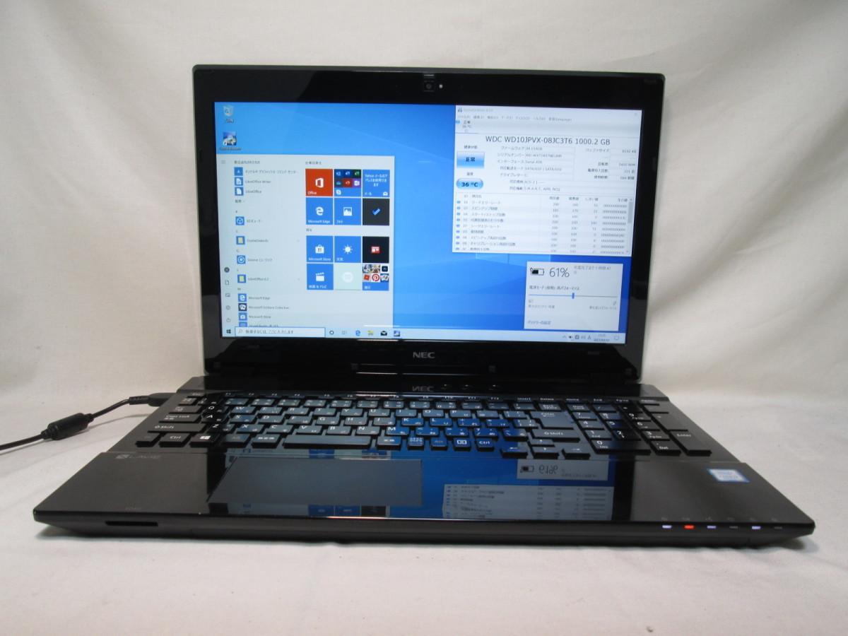 NEC LAVIE Note Standard NS350/GAB Core i3 7100U 2.4GHz 4GB 1TB 15.6インチ DVD作成 ブルーレイ Win10 64bit Office Wi-Fi HDMI [78936]_画像1