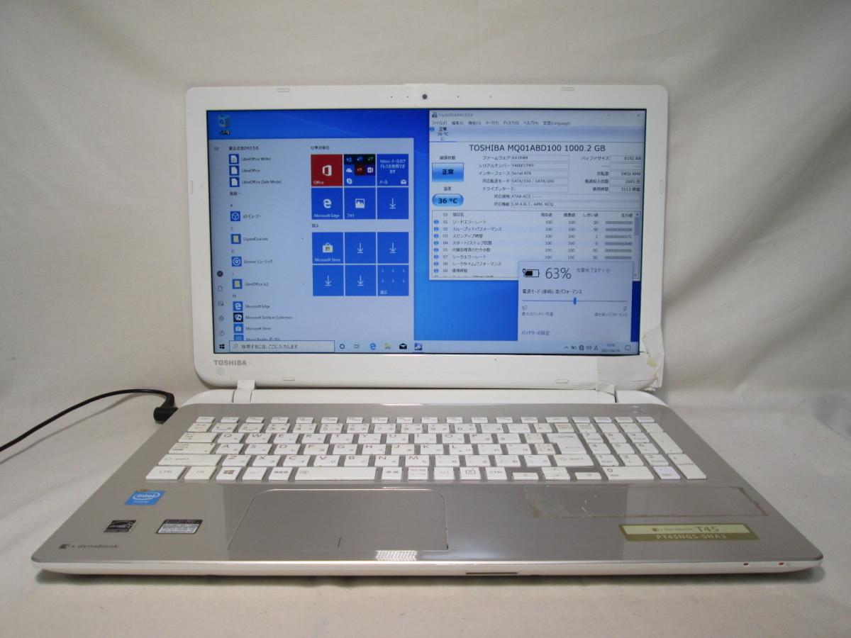 東芝 dynabook T45/NGS PT45NGS-SHA3 Celeron 2957U 1.4GHz 4GB 1TB 15.6インチ DVD作成 Win10 64bit Office USB3.0 Wi-Fi HDMI [79039]_画像1