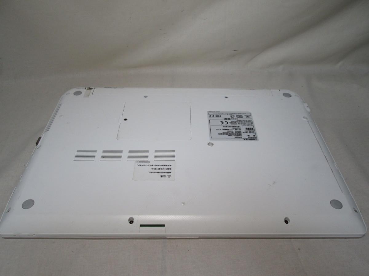東芝 dynabook T45/NGS PT45NGS-SHA3 Celeron 2957U 1.4GHz 4GB 1TB 15.6インチ DVD作成 Win10 64bit Office USB3.0 Wi-Fi HDMI [79039]_画像8