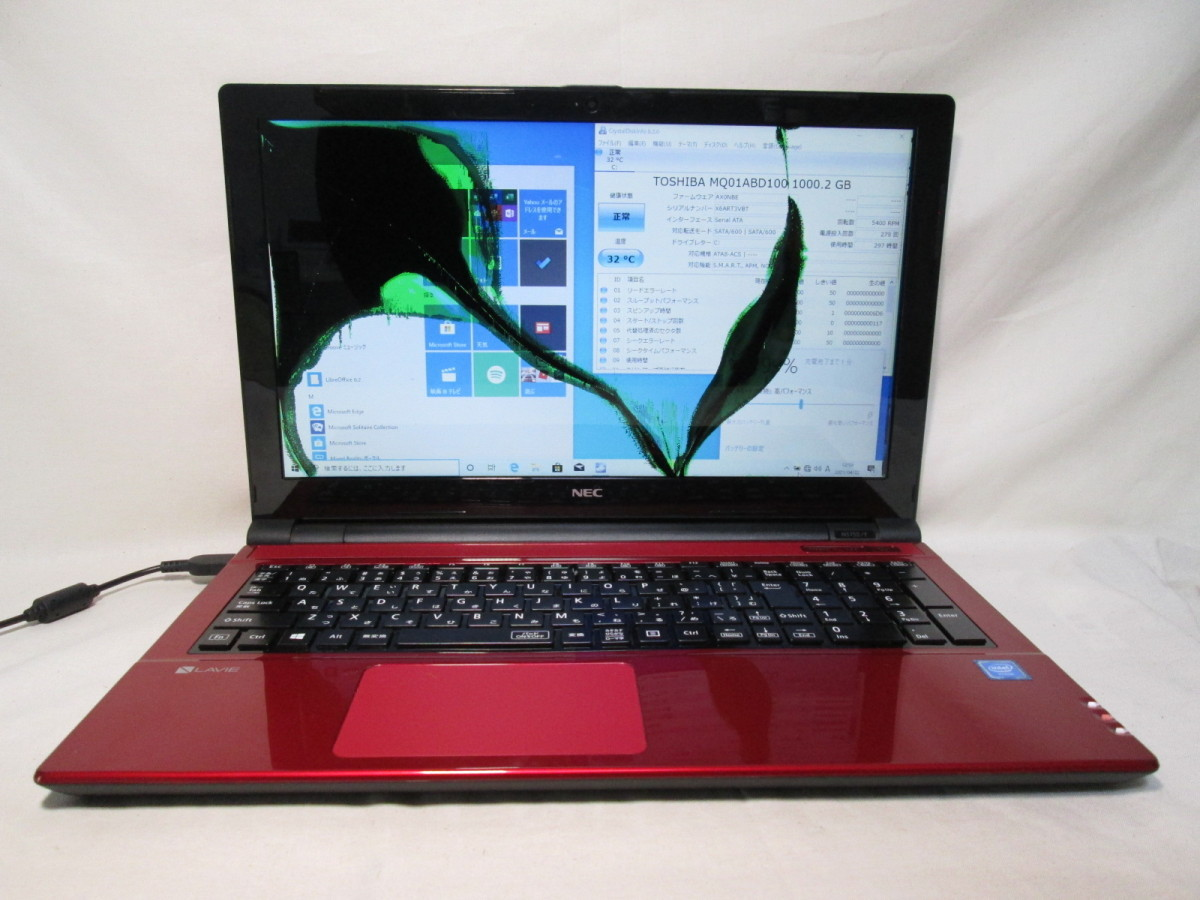 NEC LAVIE Note Standard NS150/FAR Celeron 3855U 1.6GHz 4GB 1TB 15.6インチ DVD作成 Win10 64bit Office USB3.0 Wi-Fi HDMI [79072]_画像1