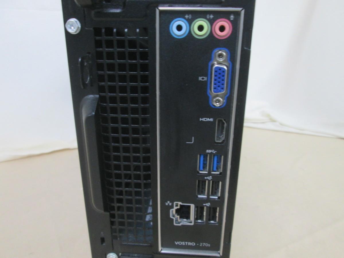 DELL Vostro 270s Core i3 3240 3.4GHz 4GB 500GB DVD作成 Win10 64bit Office USB3.0 Wi-Fi HDMI [79114]_画像3