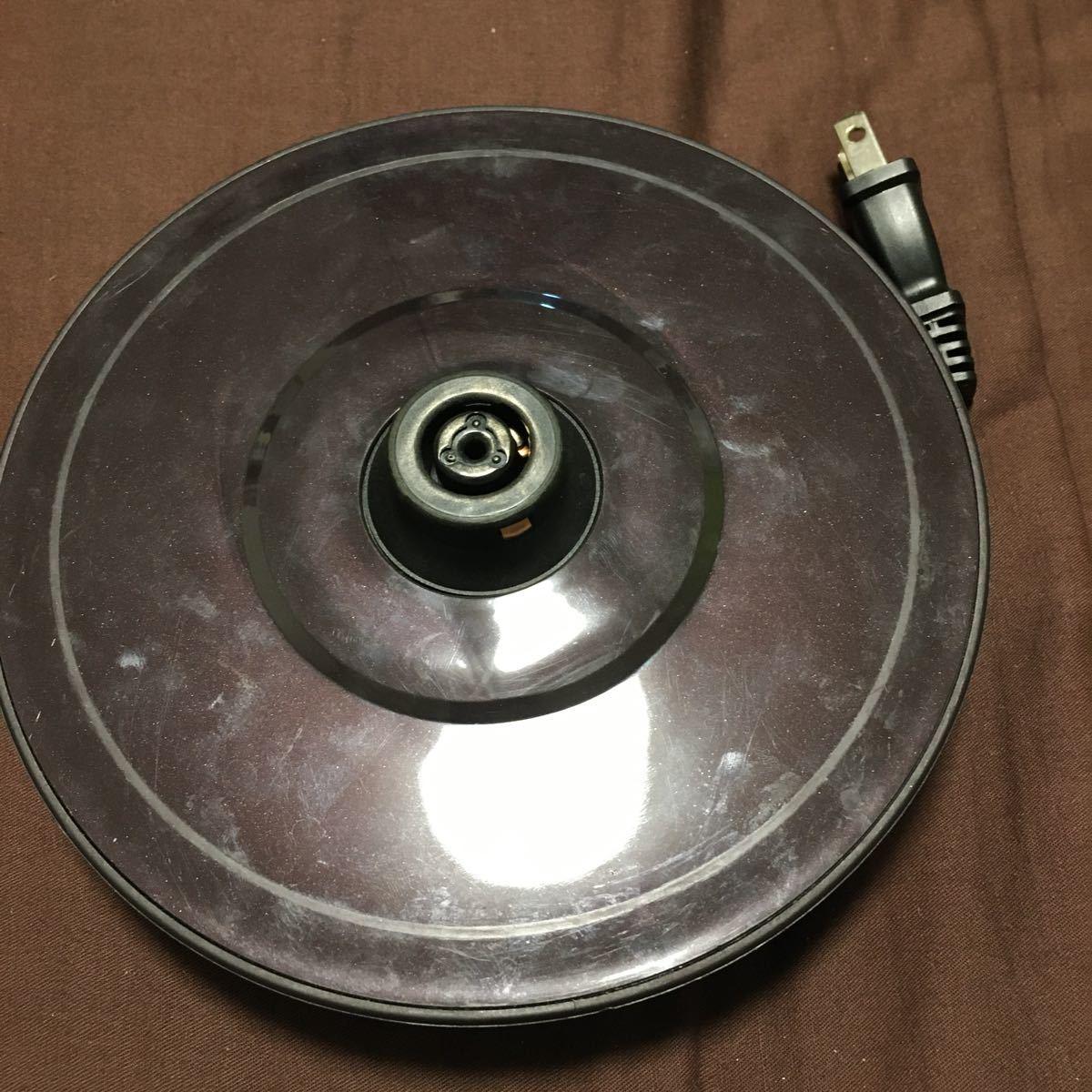 【電気ケトル】ティファール Justin+の通電皿 電気ケトル用電源コード