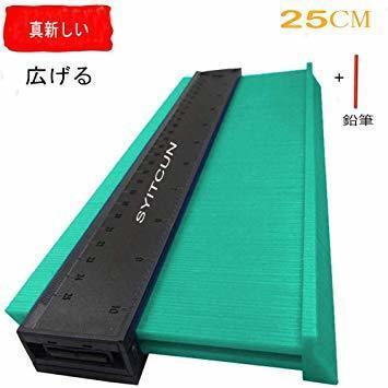 25cmグリーンを広げる 輪郭ゲージ 型取りゲージ コンターゲージ 測定ゲージ DIY複製用 プロフィイルゲージ 不規則測定器_画像1