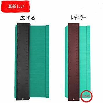 25cmグリーンを広げる 輪郭ゲージ 型取りゲージ コンターゲージ 測定ゲージ DIY複製用 プロフィイルゲージ 不規則測定器_画像8