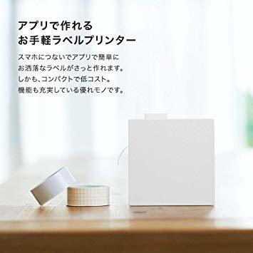 白 キングジム ラベルプリンタ- スマホ専用 「テプラ」Lite 白 LR30シロ_画像3