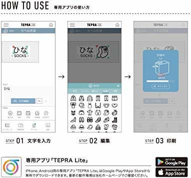 白 キングジム ラベルプリンタ- スマホ専用 「テプラ」Lite 白 LR30シロ_画像6
