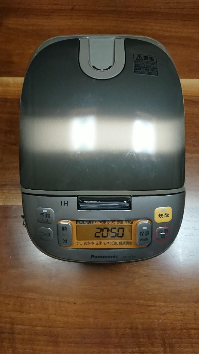 Panasonic 炊飯器