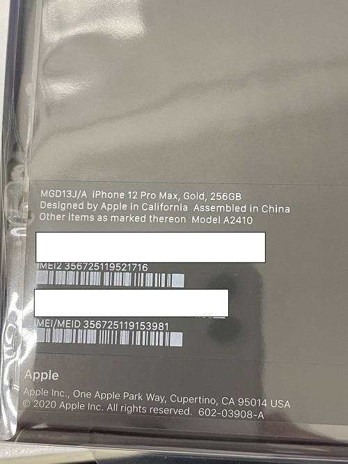 Y89495T 新品未開封 iPhone 12 Pro MAX 256GB 本体 アップル国内正規 SIMフリー ゴールド MGD13J/A iPhone12 Pro MAX 白ロム_画像3