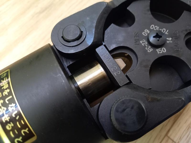 新品保管品 カクタス CACTUS 手動油圧式圧着工具 S-150D 端子工具 _画像4