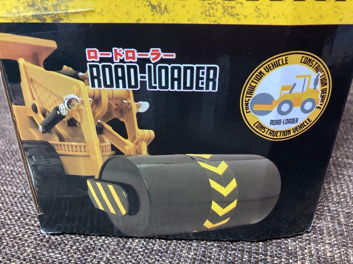 RCアクション建設車  ロードローラー