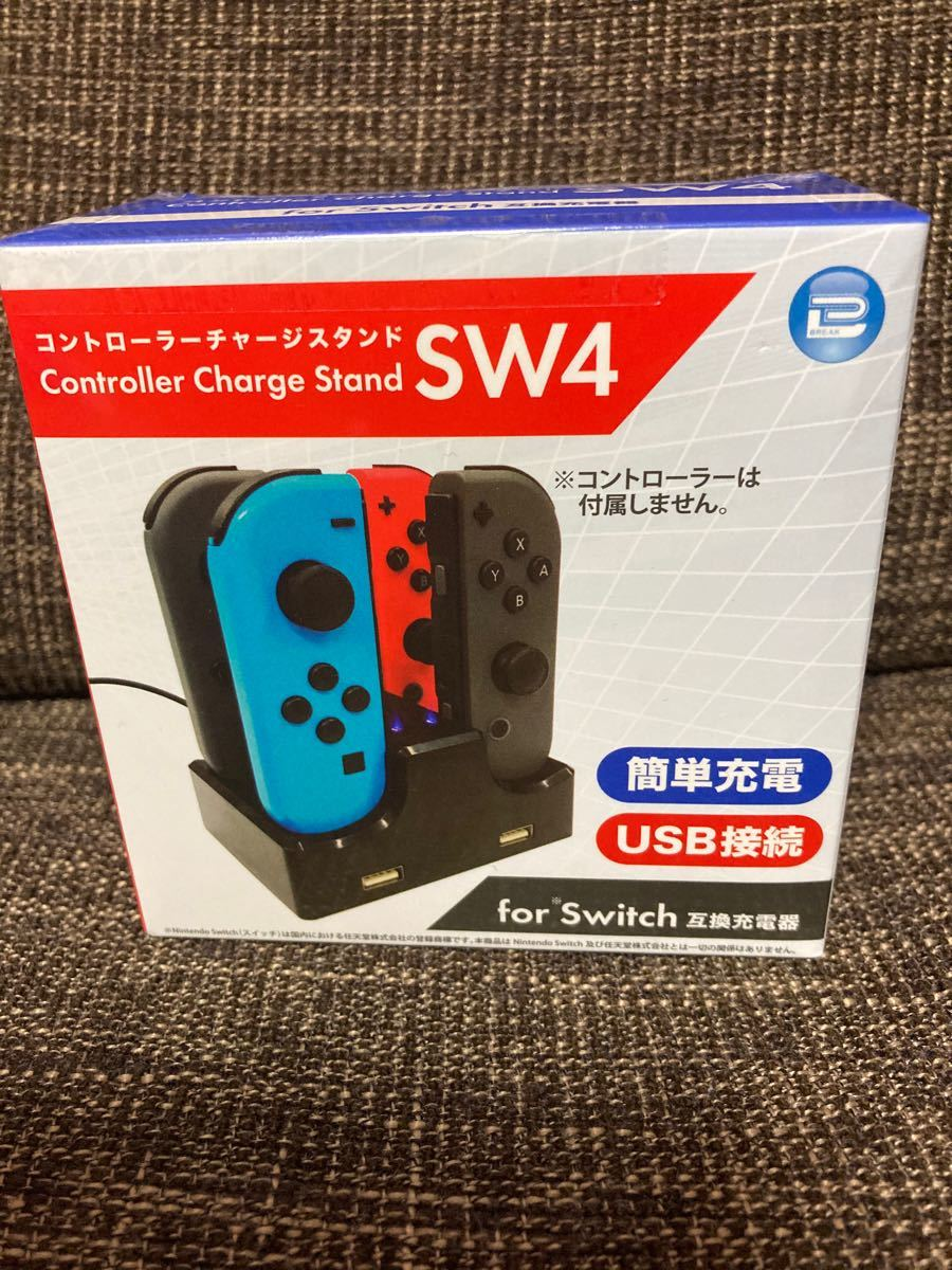 Switch ジョイコン互換充電器コントローラーチャージスタンドSW4