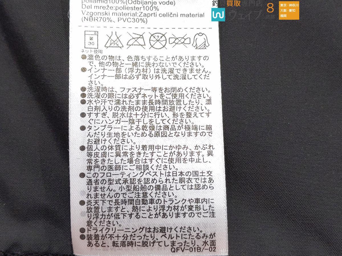シマノ ネクサス ゲームベスト VF-131M 美品_140F165318 (5).JPG