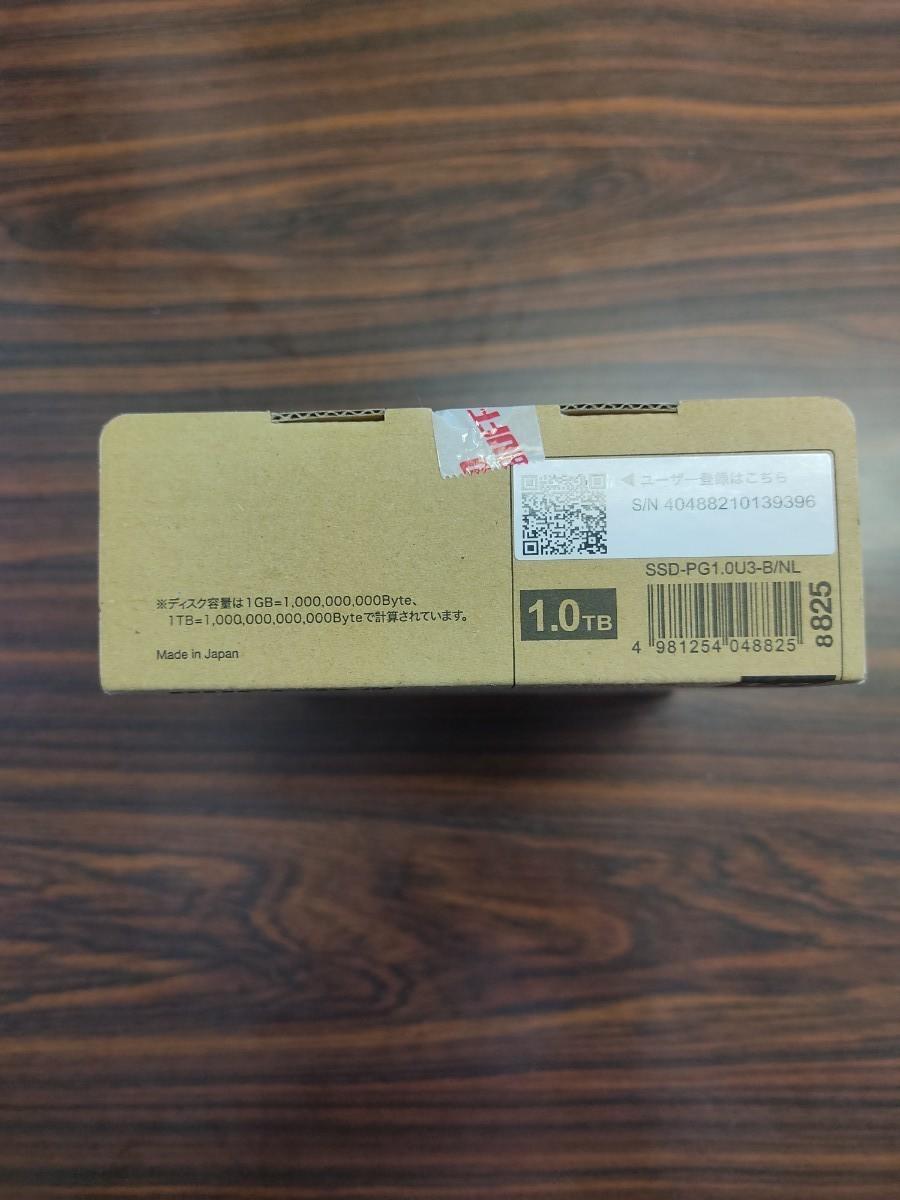 【新品未開封】外付け SSD  1TB