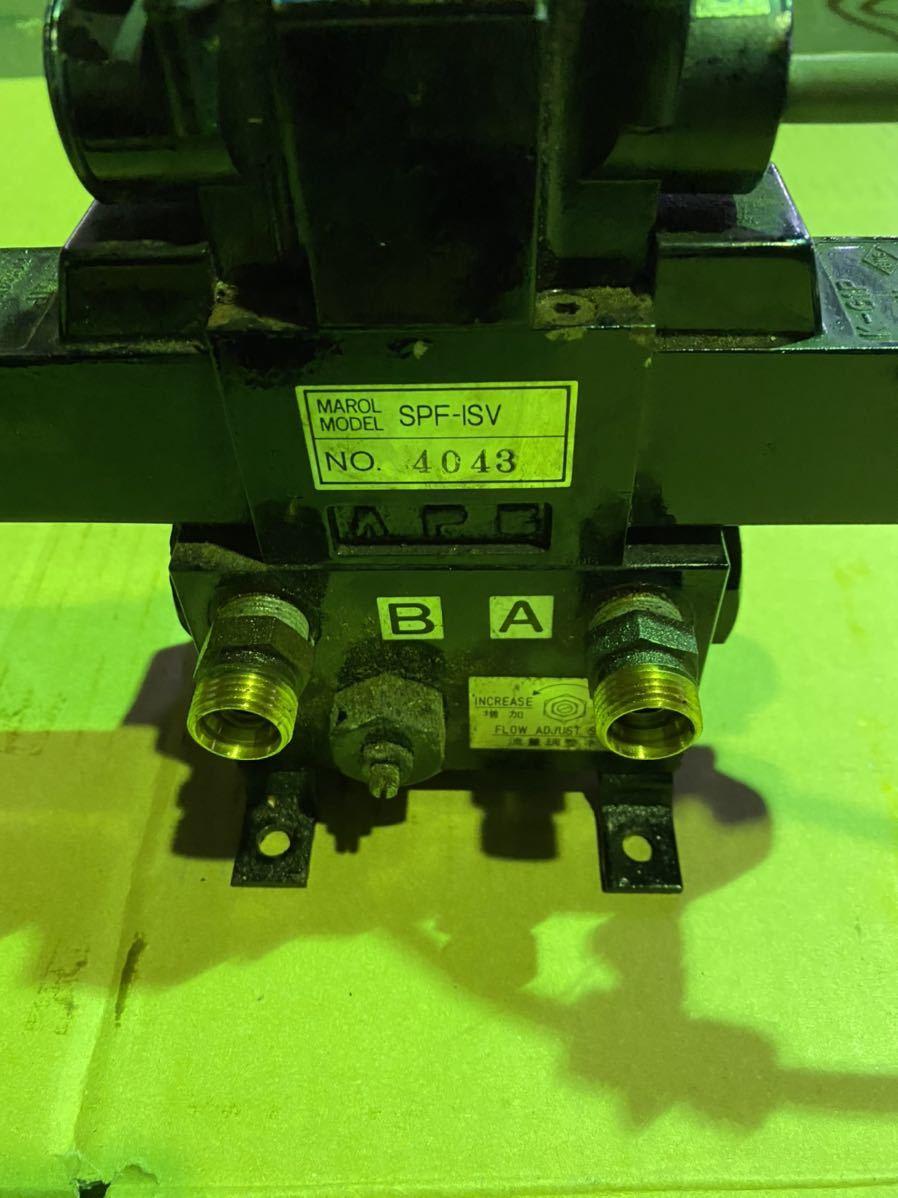マロール MAROL 電磁弁 オートパイロット 中古_画像3