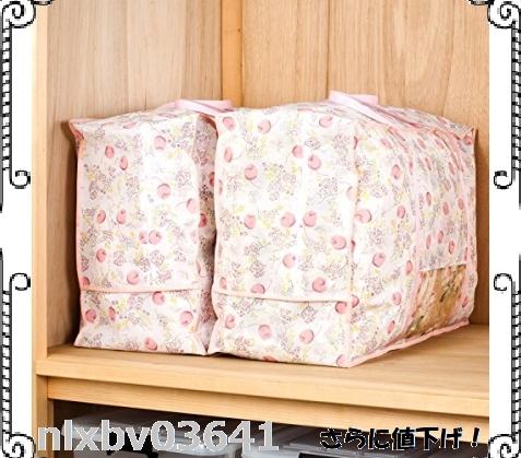 新品]色羽毛布団収納袋 2枚 アストロ 羽毛布団 収納袋 2枚 シングル用 チューリップ柄 不織布 持ち手付き 縦型 168-05_画像3