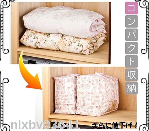 新品]色羽毛布団収納袋 2枚 アストロ 羽毛布団 収納袋 2枚 シングル用 チューリップ柄 不織布 持ち手付き 縦型 168-05_画像5