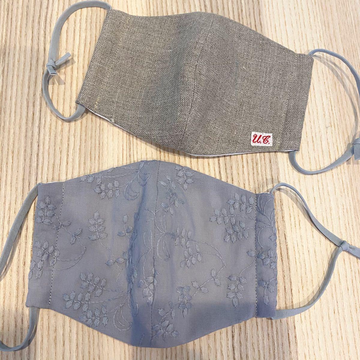 立体マスク ハンドメイド 大人用 2枚セット リネン コットンレース 普通サイズ シンプル ナチュラル ゴム付き