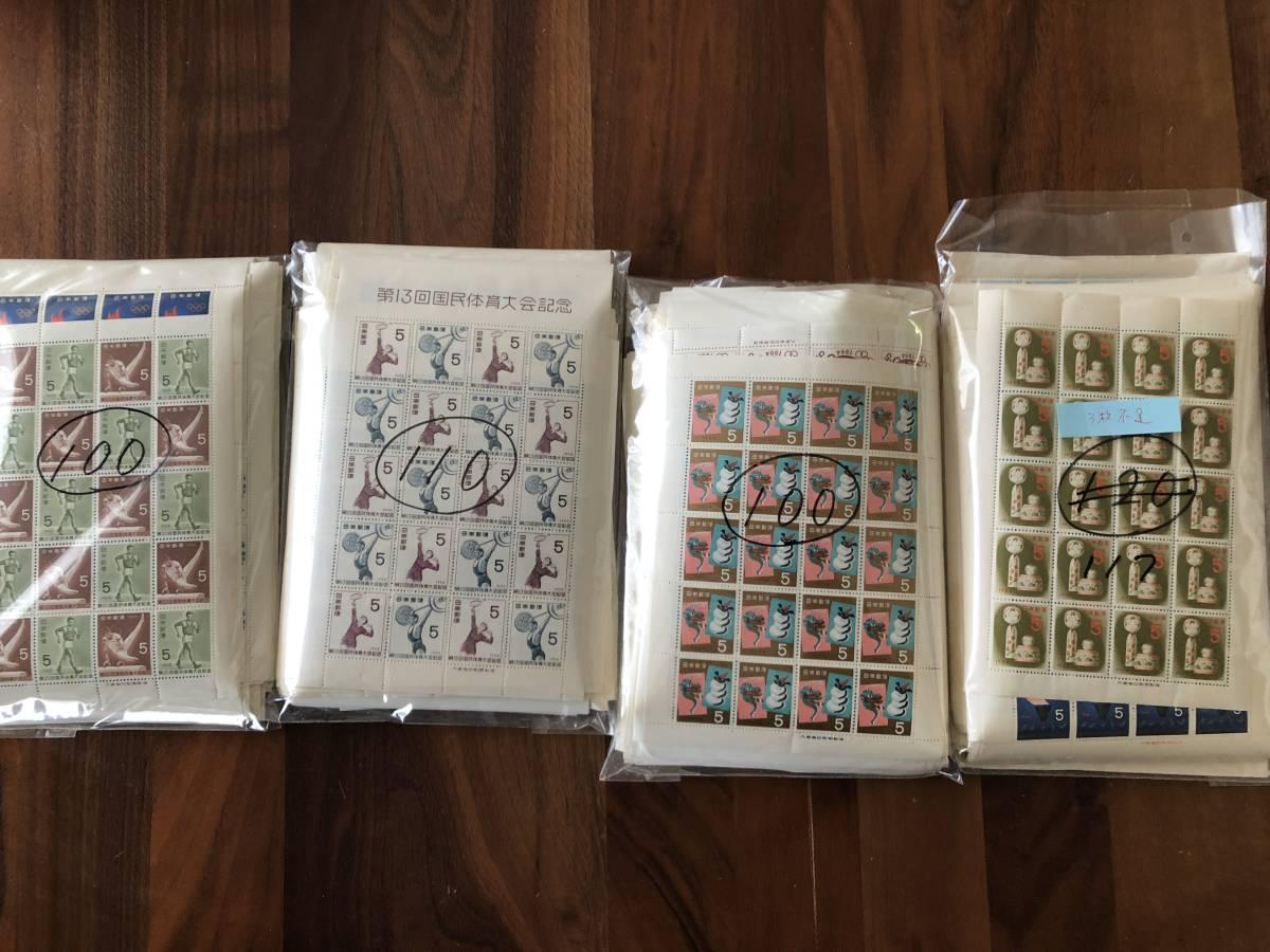 130410D-S4■記念切手シート■5円 20面 427枚 未使用 昭和 プレミア切手 アンティーク