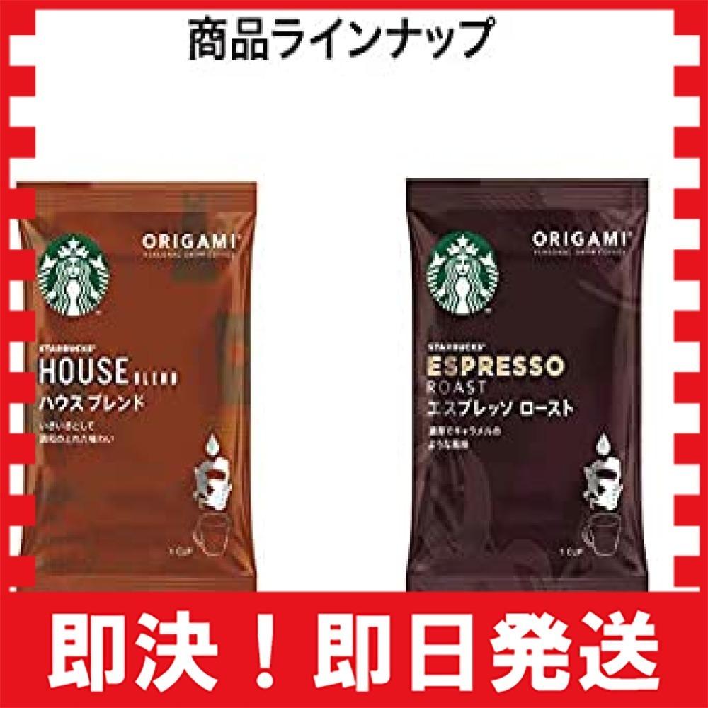【!決算処分!】 スターバックス オリガミ パーソナルドリップ コーヒー ギフト セット SB-10S_画像3