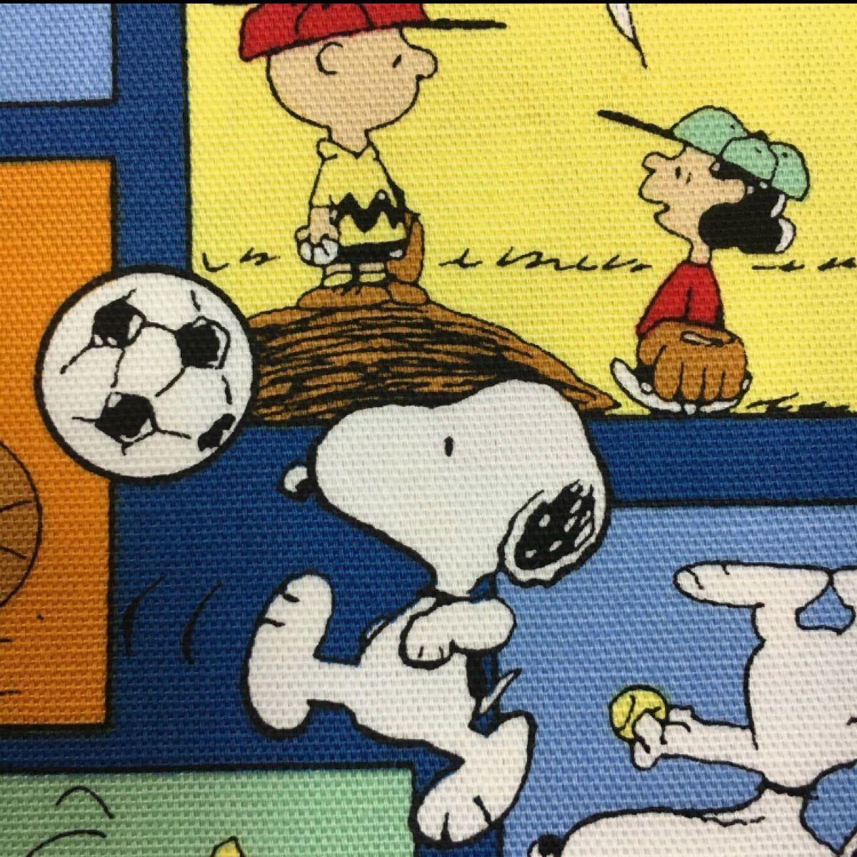 綿オックス:スヌーピー :スポーツ:生地幅×50:生地ハギレ