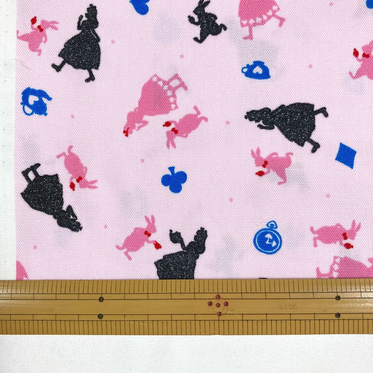 綿オックス:不思議の国のアリス:ピンク:生地幅×50:生地ハギレ