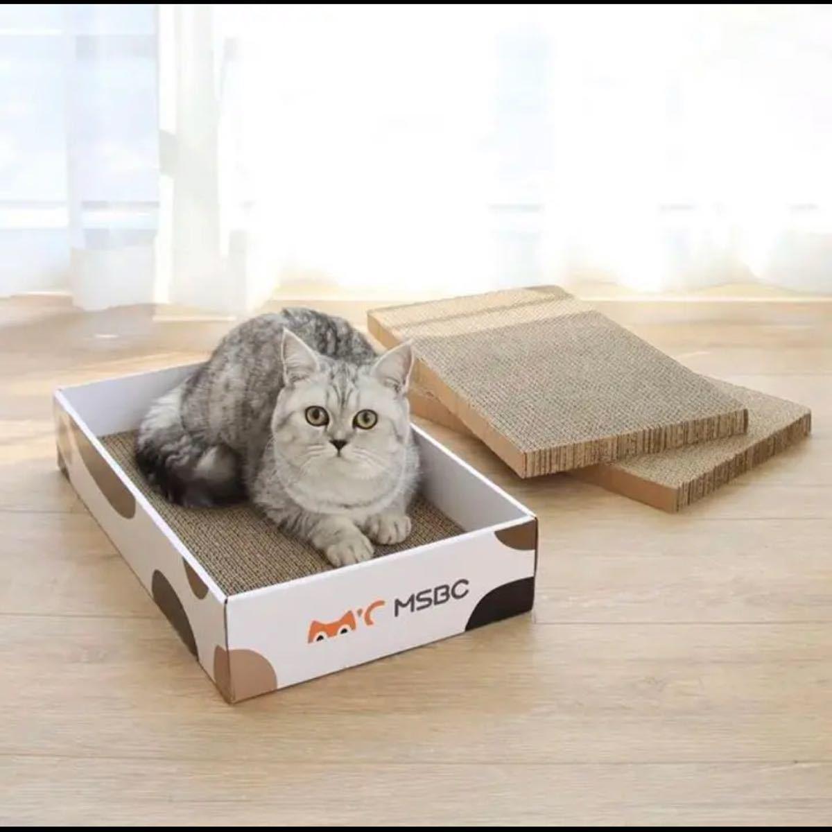 猫 爪とぎ BOX 3枚 ※送料込