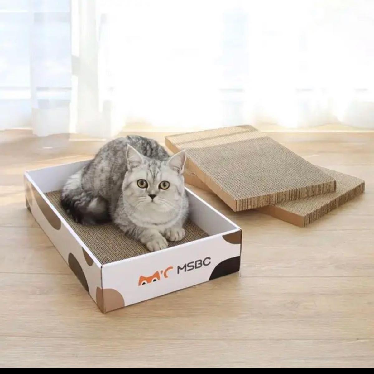 猫 爪とぎ ボックスパターン 計6面使用可