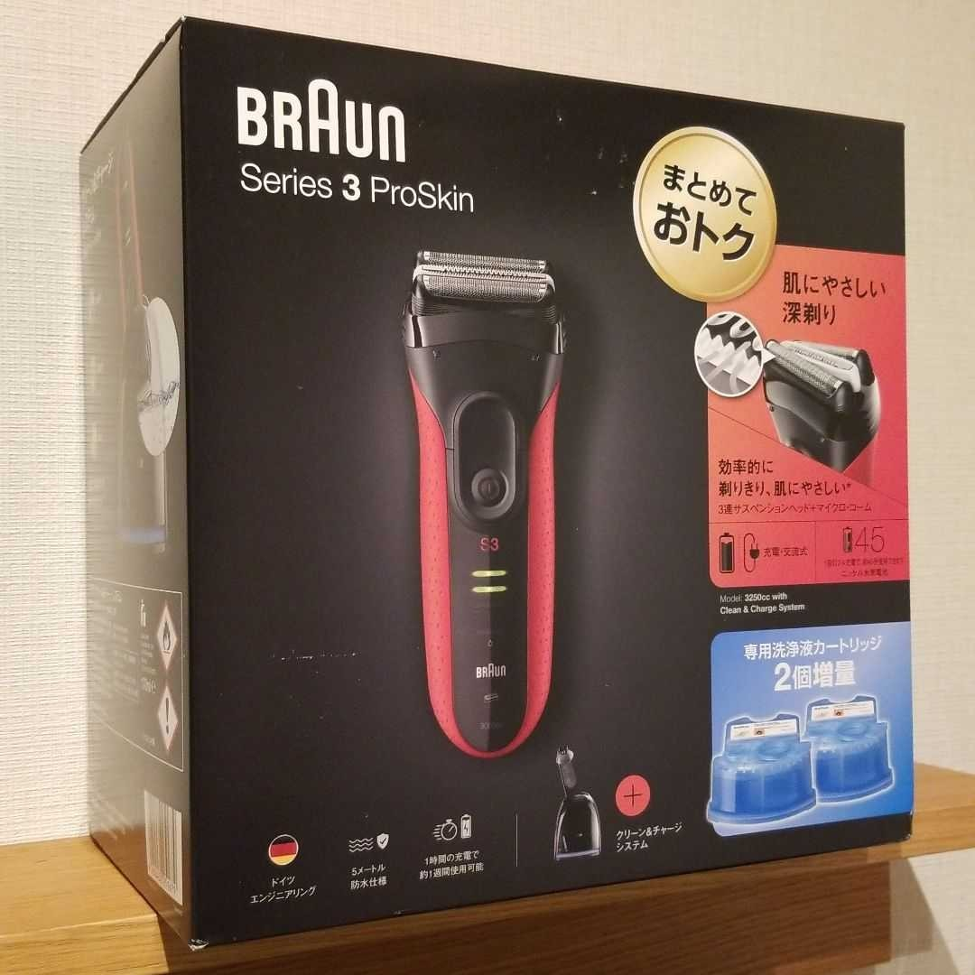 【新品】ブラウン シリーズ3 メンズ電気シェーバー