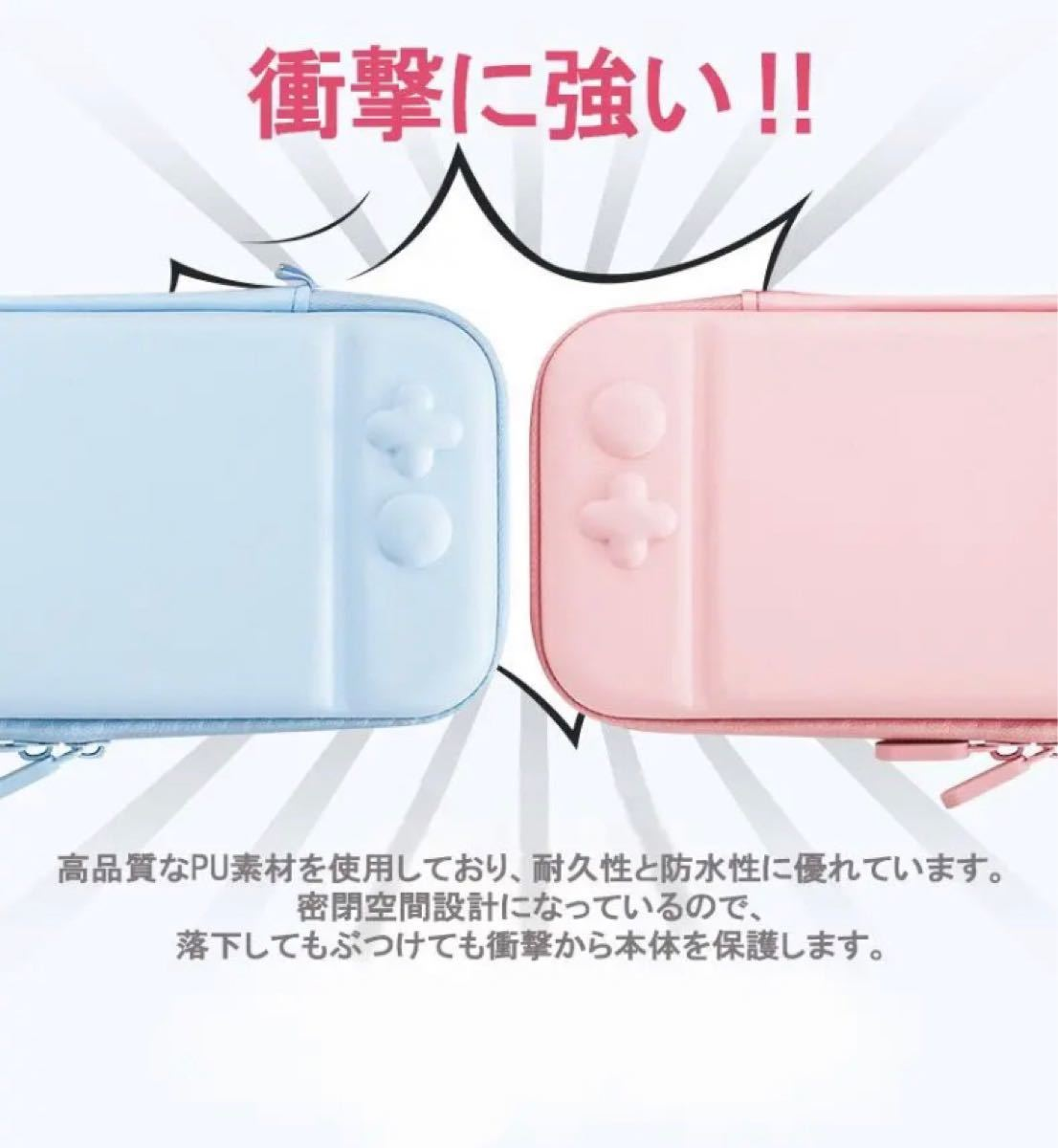 Nintendo Switch  Lite ケース ニンテンドースイッチライトケース 収納 ポーチ switchlite スイッチ