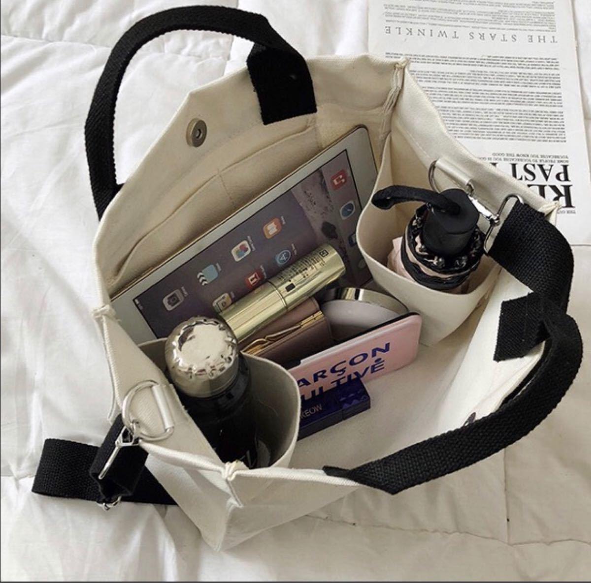 トートバッグ ショルダーバッグ モノトーン レディースバッグ ホワイト 韓国 男女兼用 かばん 肩掛け