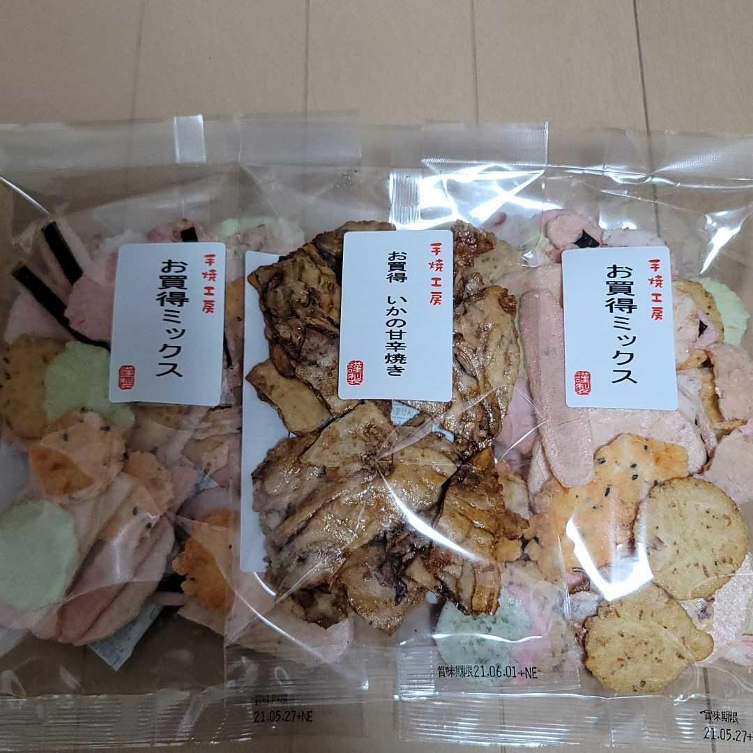 ★⑧こわれせん!【割引中】お菓子 えびせん家族 アウトレット 詰め合わせ_画像1