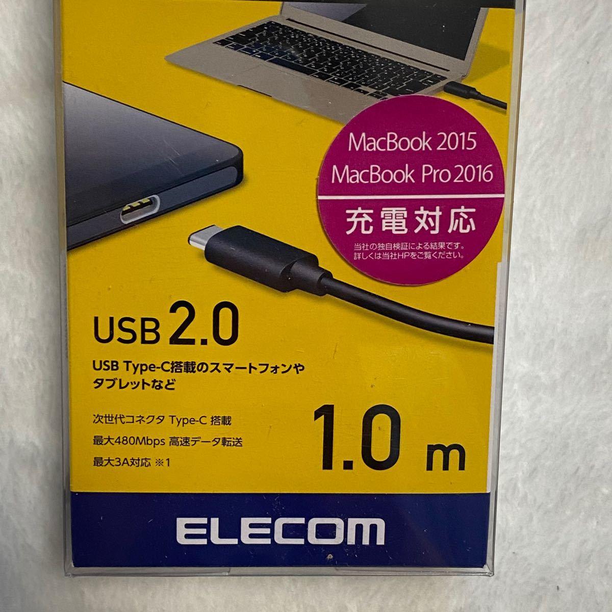 エレコム USBケーブル TypeC 1.0m USB2.0認証品 3Aブラック ELECOM U2C-CC10NBK