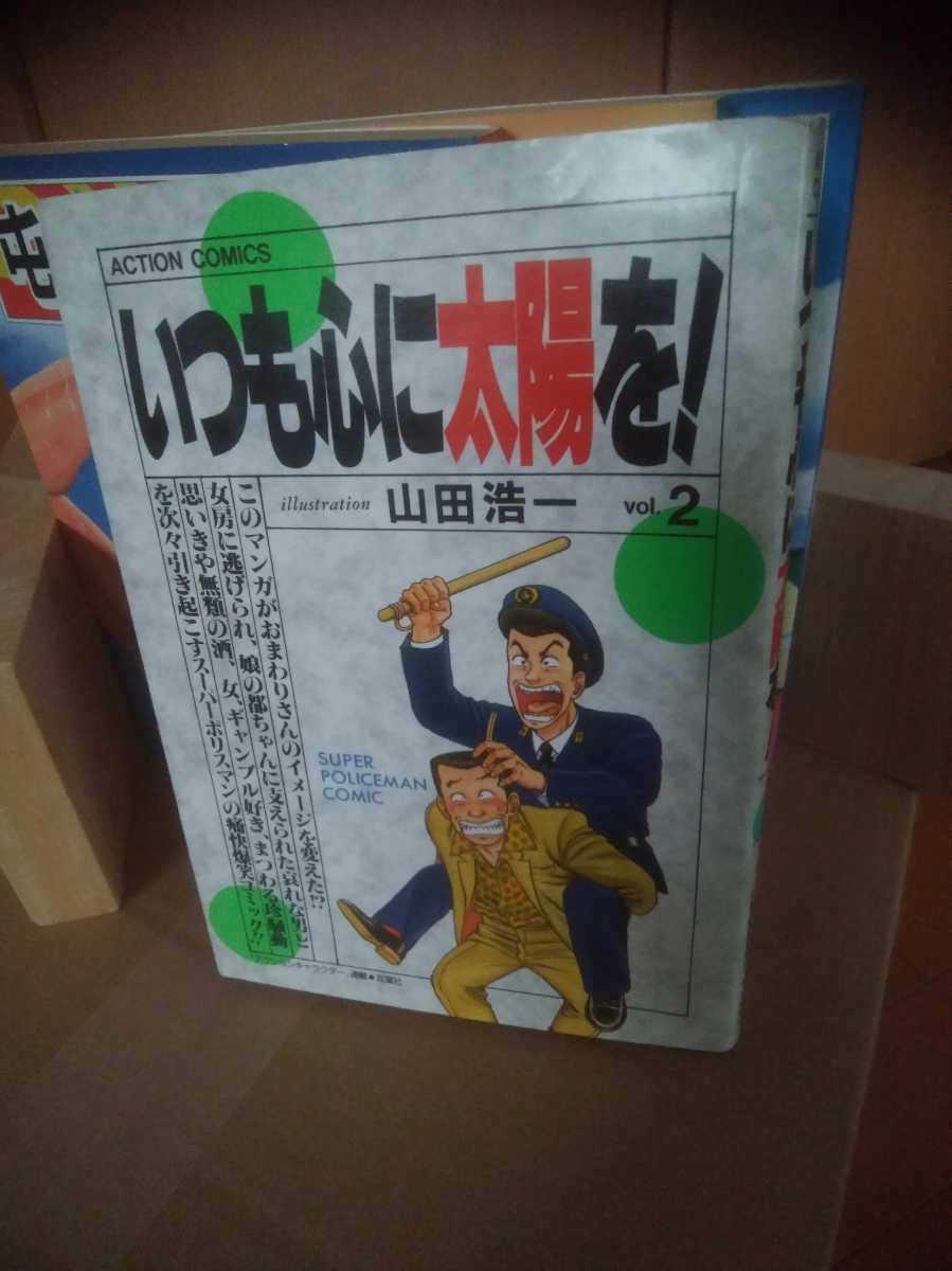 コミック_画像5