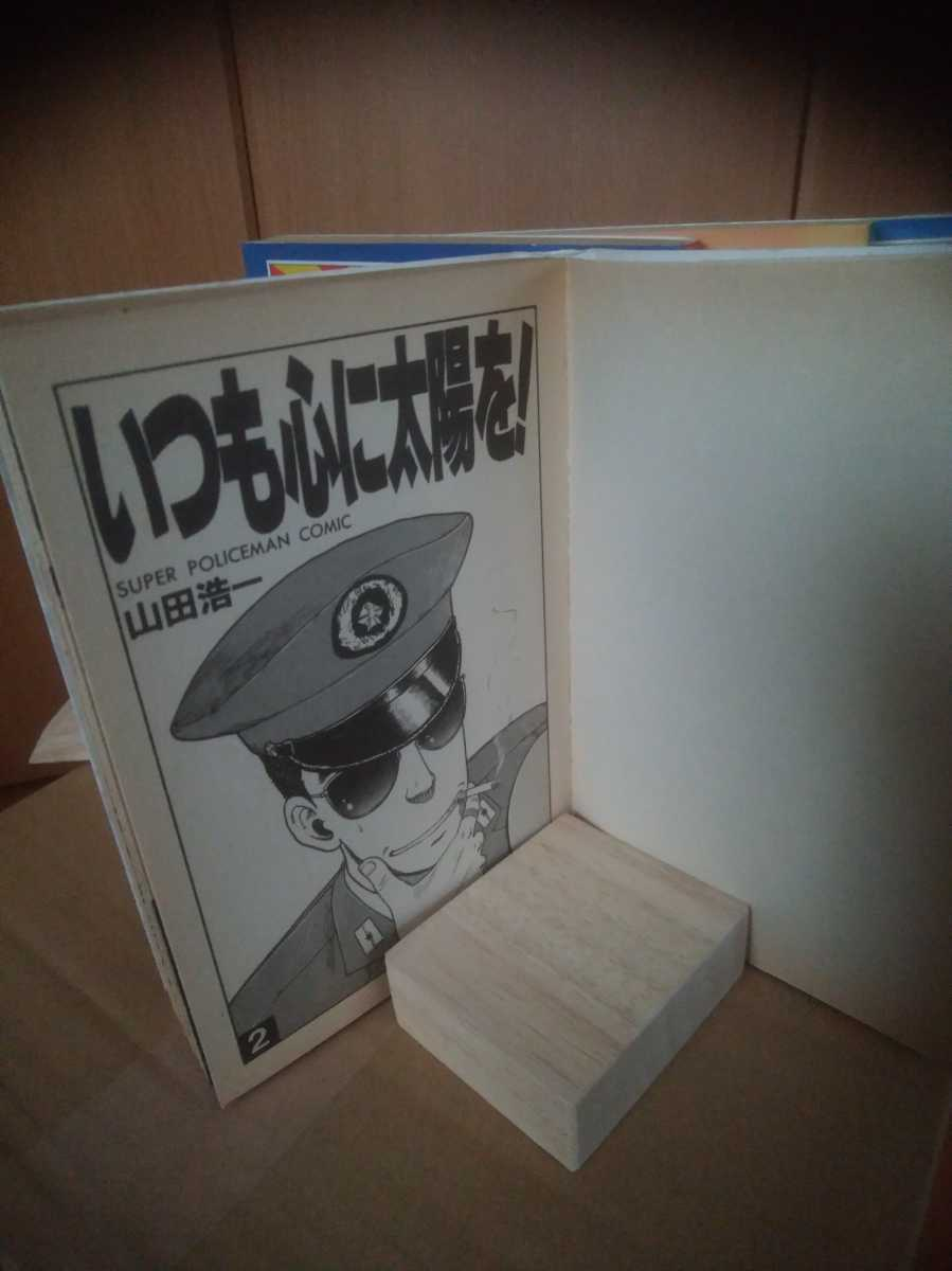 コミック_画像6