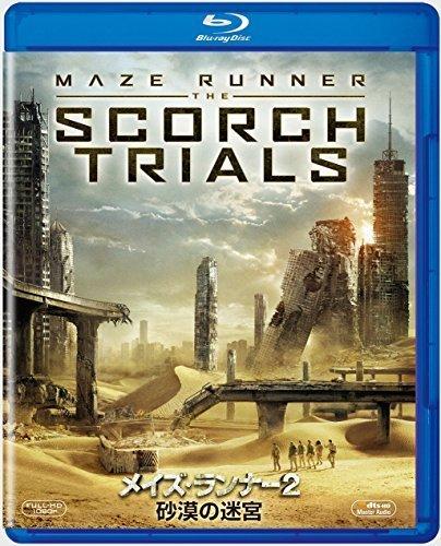 新品 NGメイズ・ランナー2:砂漠の迷宮 [DVDコレクション]3S-SE[Blu-ray]_画像1