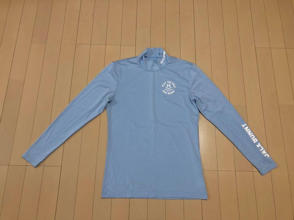 【美品】ジャックバニー 長袖ハイネックシャツ サイズ4 水色