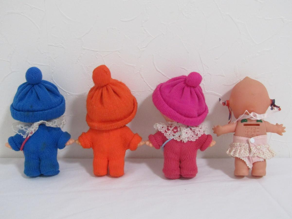 EM-10209-10 キューピー人形 まとめて 18点セット_画像8