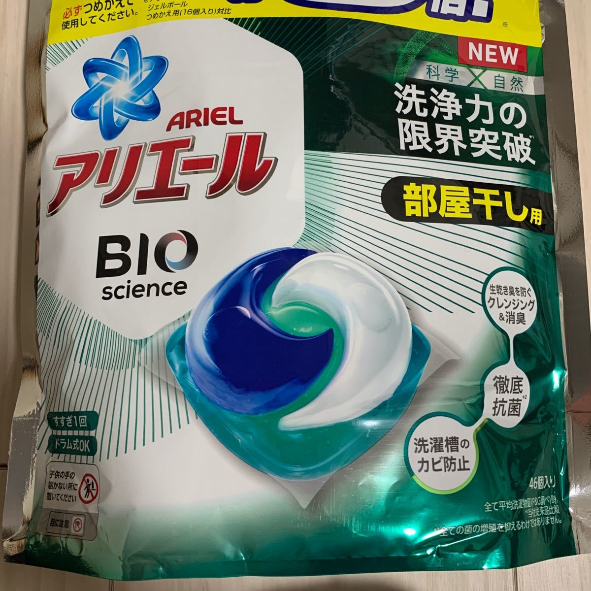 アリエール ジェルボール 部屋干し 40粒  P&G   洗濯洗剤  詰め替え