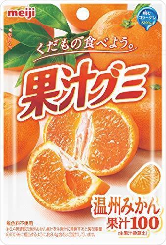 未使用・すぐ発送 明治 果汁グミ温州みかん 51g×10袋_画像1