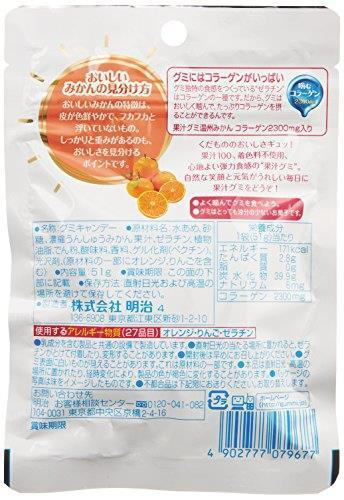 未使用・すぐ発送 明治 果汁グミ温州みかん 51g×10袋_画像2