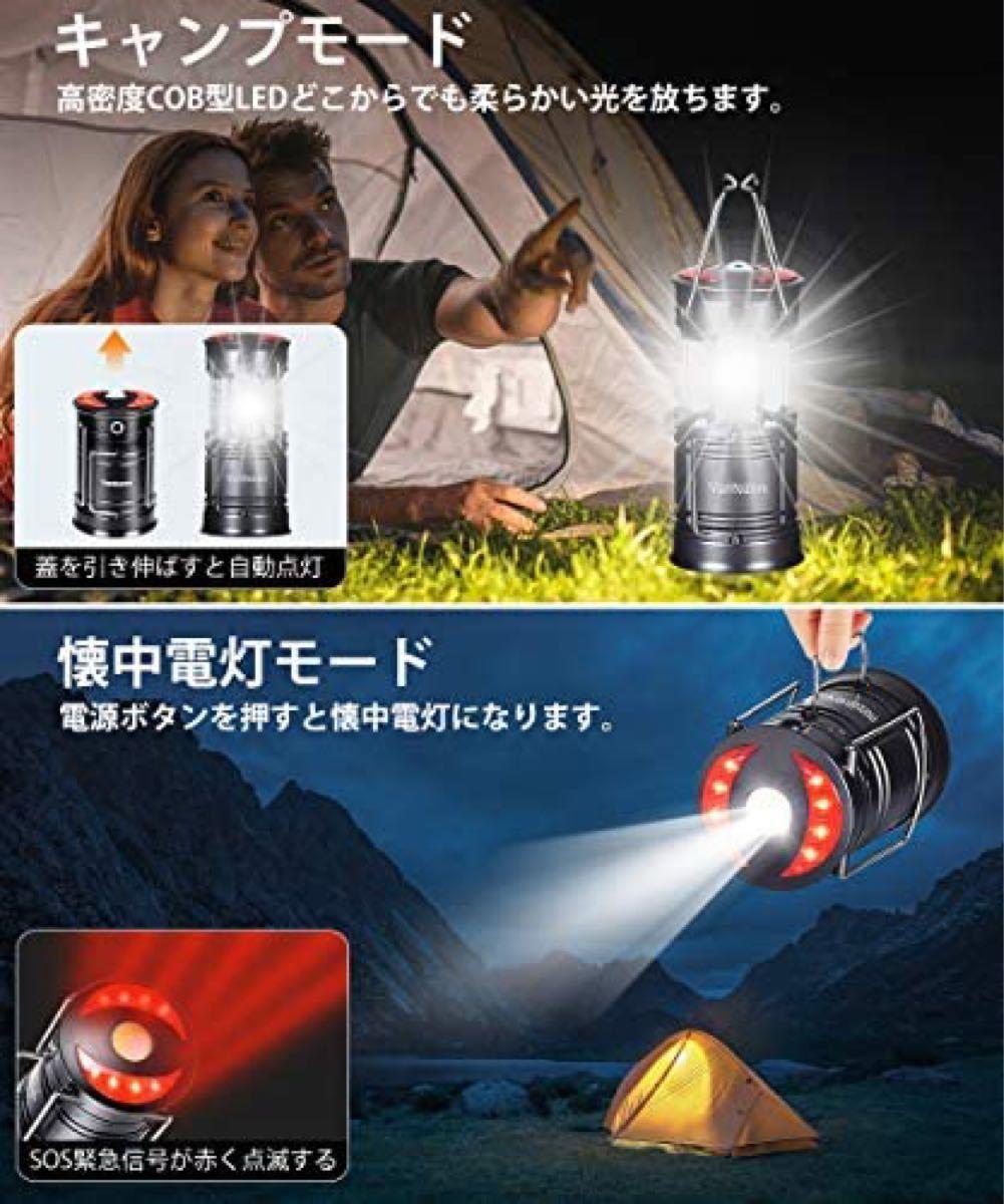 LEDランタン 高輝度 キャンプランタン usb充電式 電池式 2in1給電方法 フラッシュライト 折り畳み式